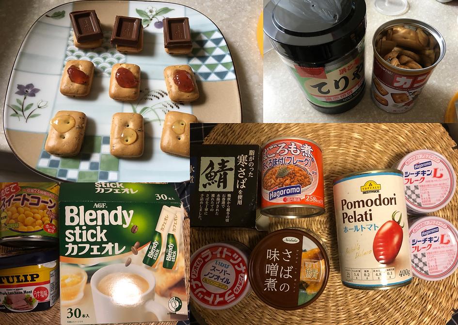 非常食紹介.png