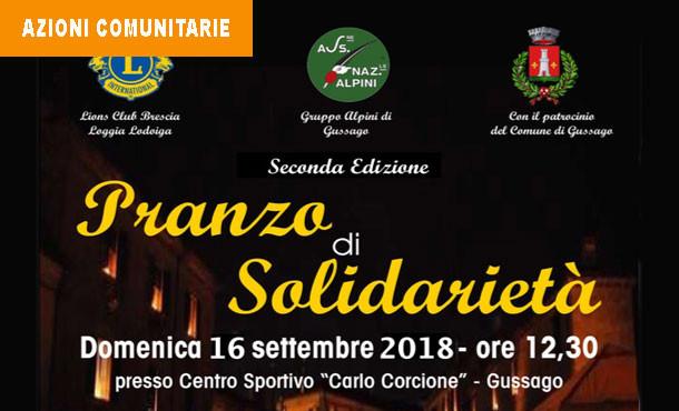 16/09/18 - PRANZO DI SOLIDARIETA'