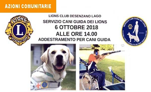 06/10/18 - MANIFESTAZIONE CANI GUIDA LIONS