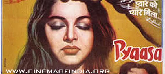 Pyasa Poster