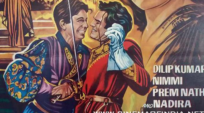 Dilip Kumar on Poster of movie Aan