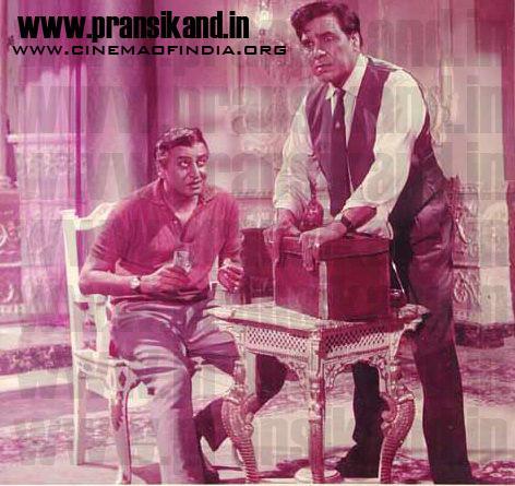 Pran Sikand in Gumnaam
