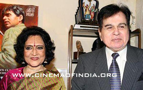 Vyjayanthimala and Dilip Kumar