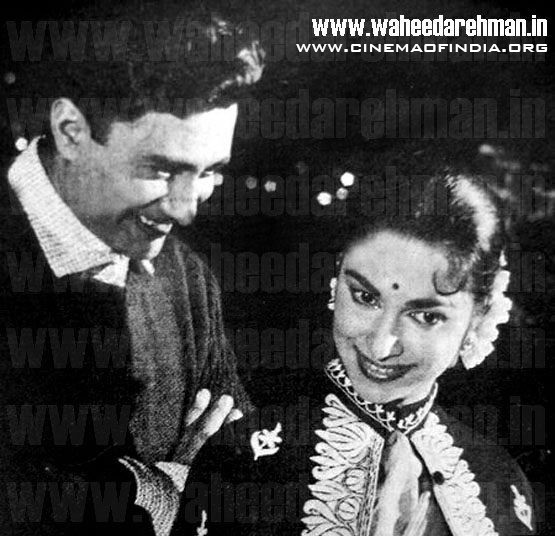 Dev Anand and Waheeda Rehman