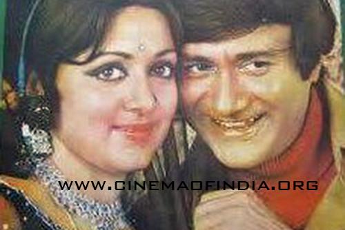 Dev Anand and Hema Malini