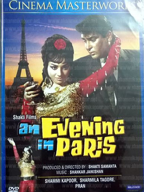 An Evening in Paris DVD autographed by Shammi Kapoor