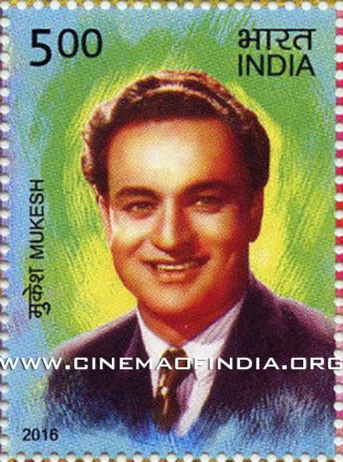 Singer Mukesh Stamp