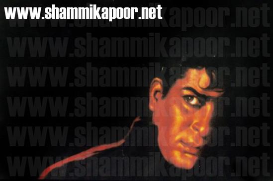 Shammi Kapoor - Mystery Man