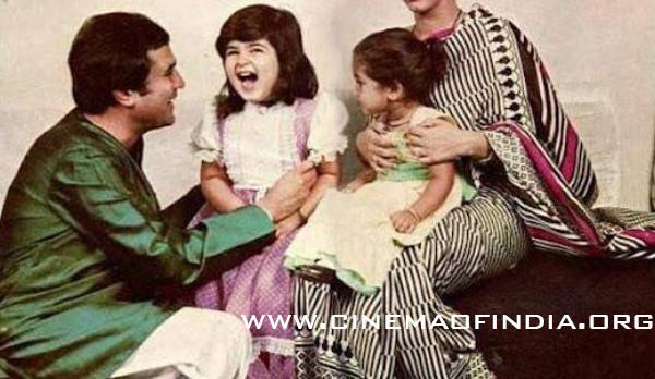 Rajesh Khanna, Dimple Kapadia, Twinkle Khanna and Rinke Khanna