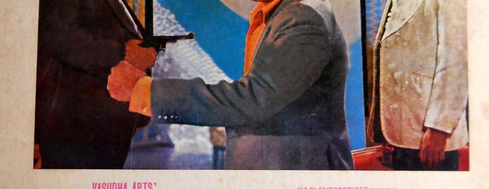 Prem Nath, Shashi Kapoor and Pran Sikand