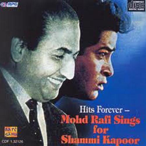 Mohammed Rafi and Shammi Kapoor