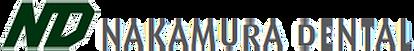 nakamura-dental-logo.png
