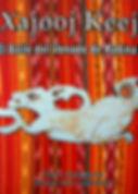 Book by Ruud van Akkeren