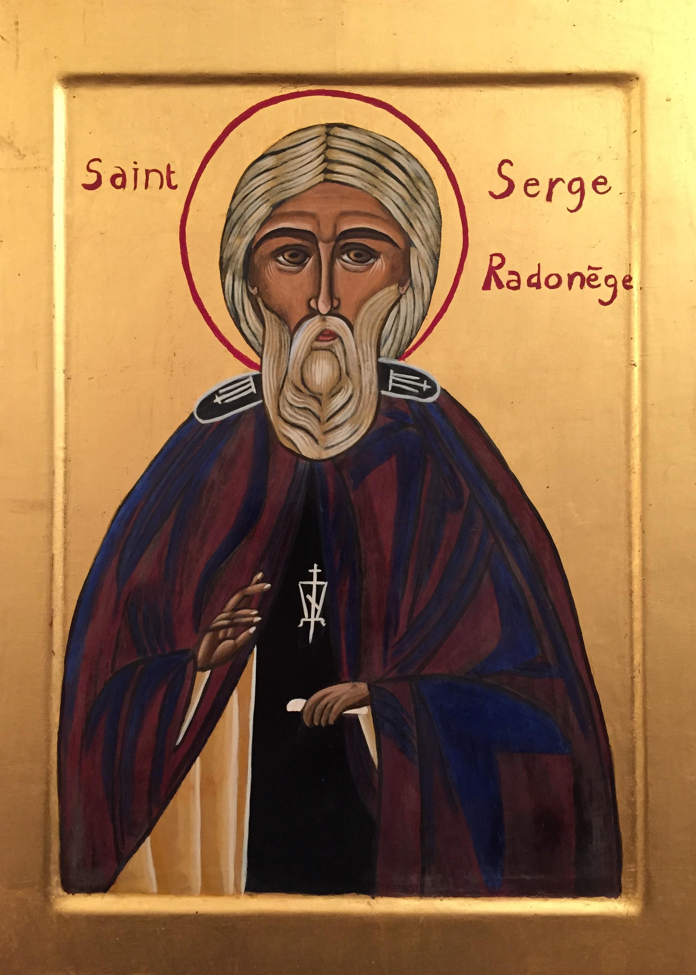 Saint Serge