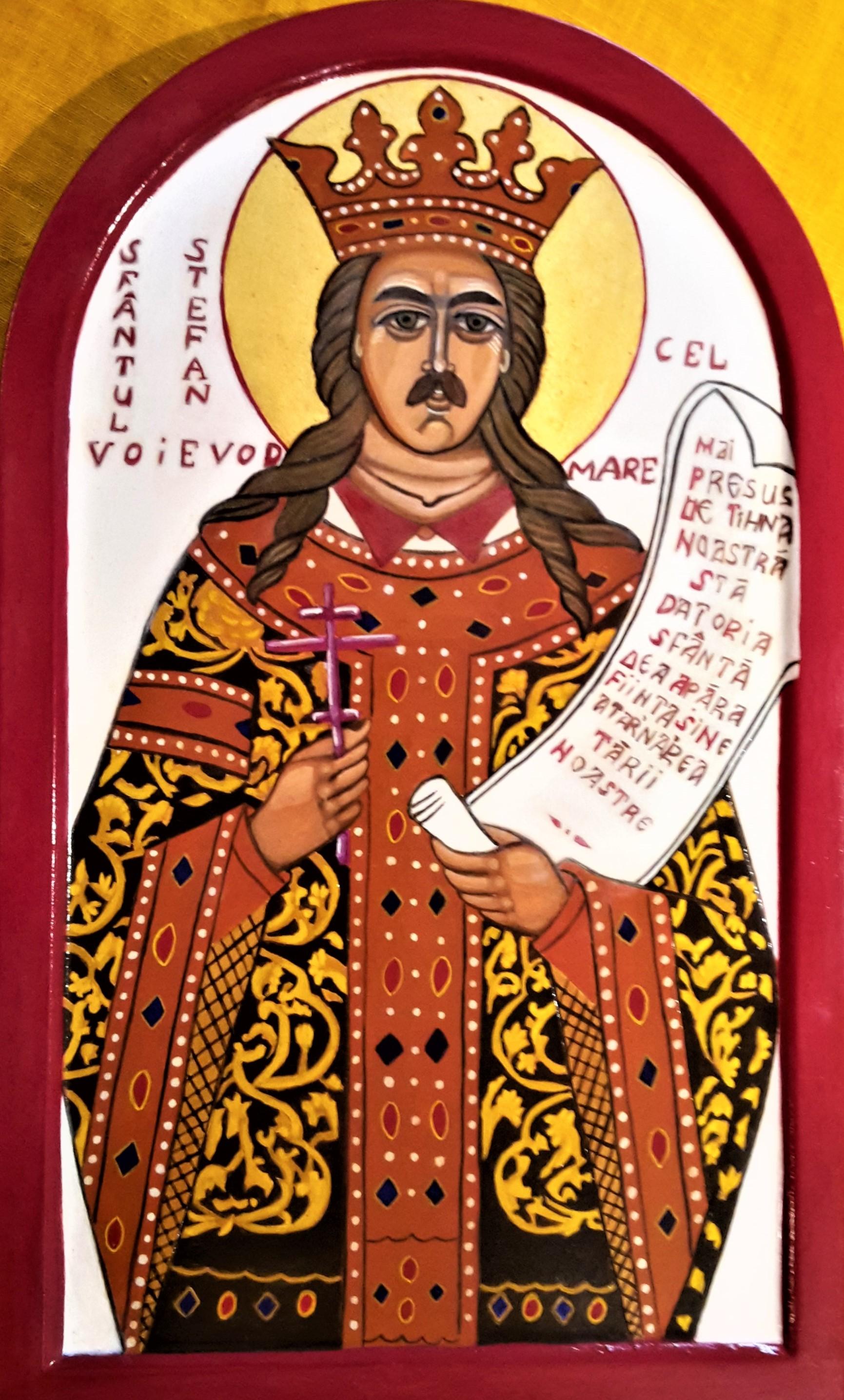 Saint roi Stéphane de Moldavie