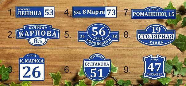 Домовой зак в Новосибирске