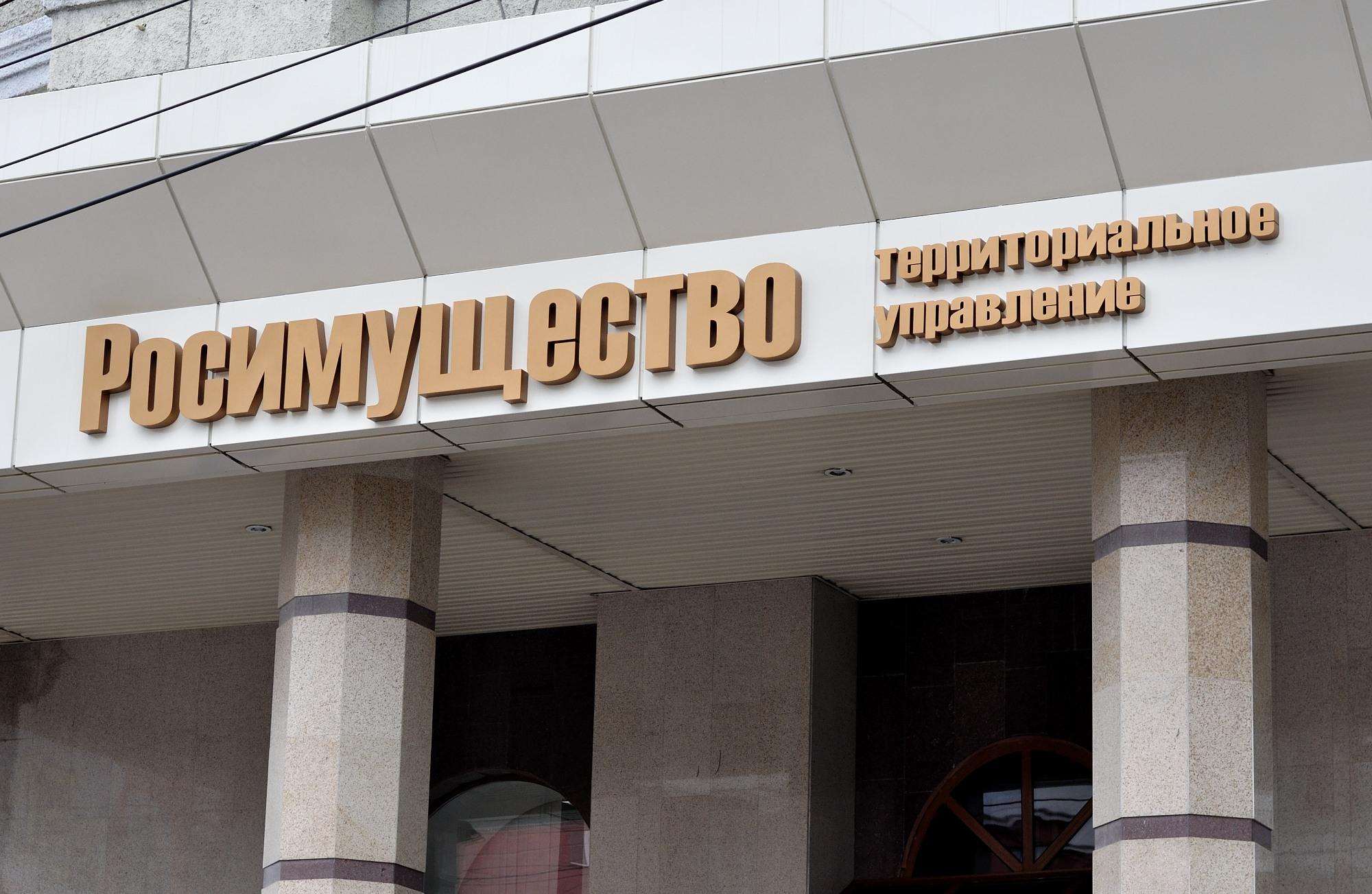Объемные буквы в Новосибирске