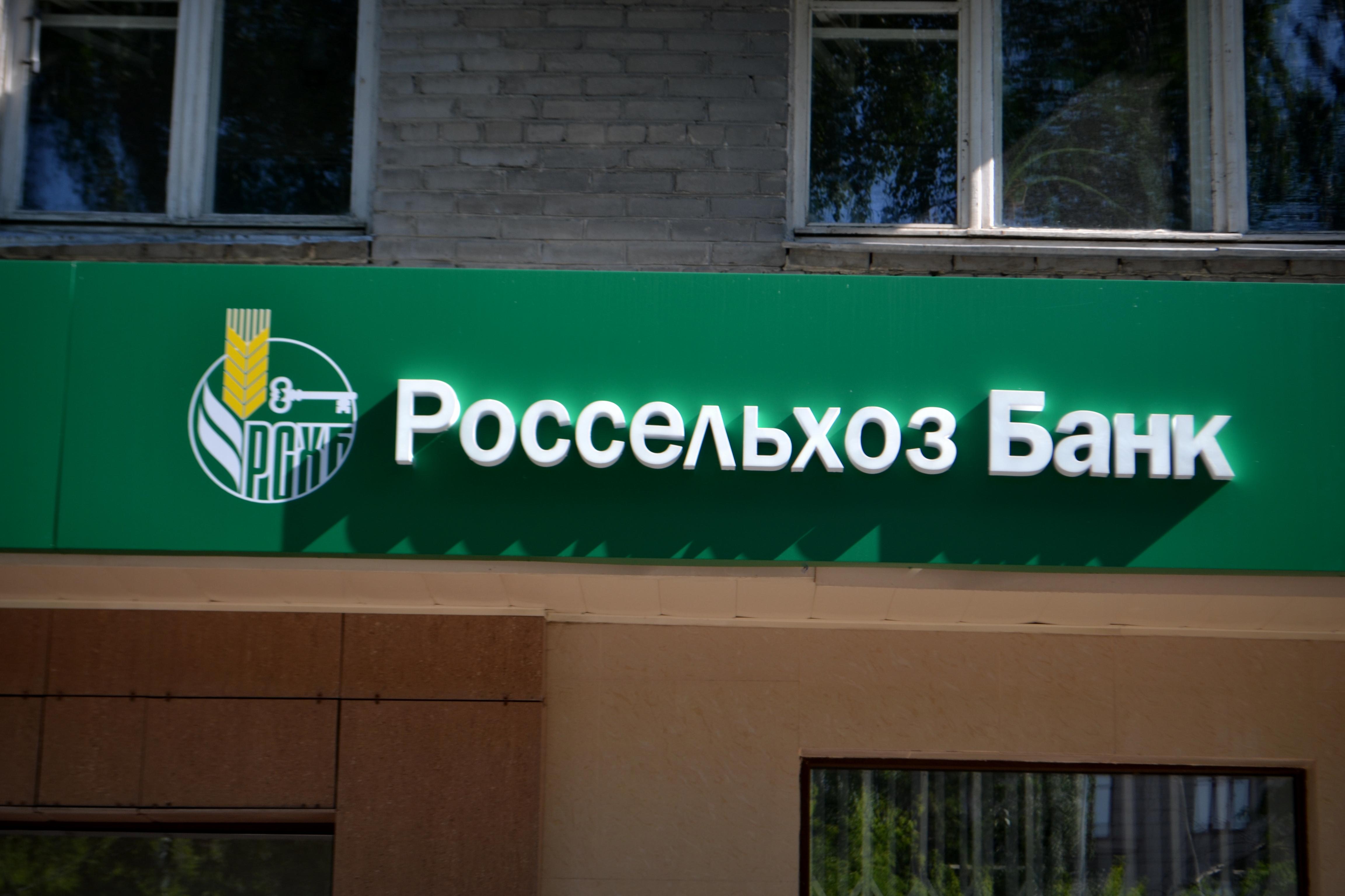 Изготовление вывесок в Новосибирске