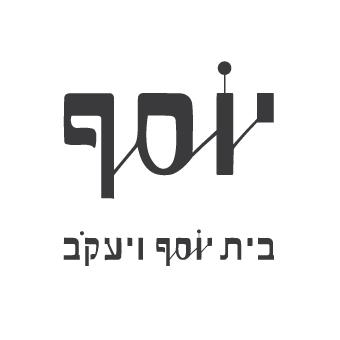 Yosef Peretz - fashion designer