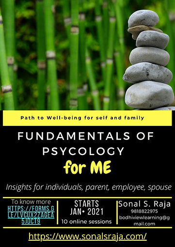 January 2021 Psychology 1.png