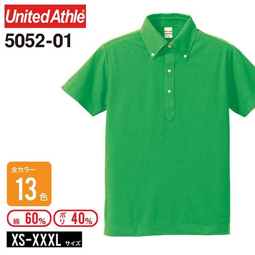 United Athle(ユナイテッドアスレ) | 5052-01 5.3オンス ドライカノコユーティリティーポロシャツ(ボタンダウン) XS-XXXXL