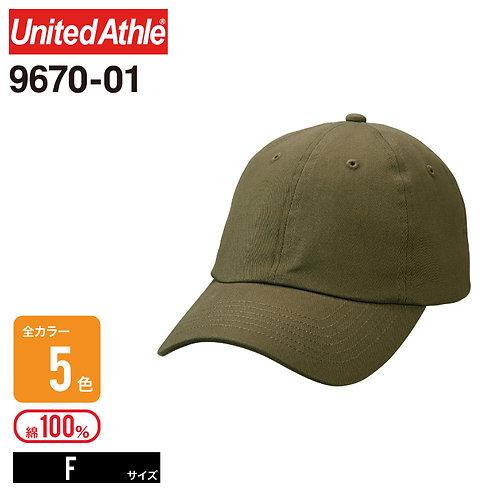United Athle(ユナイテッドアスレ)   9670-01 コットンツイルローキャップ F