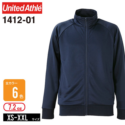 United Athle(ユナイテッドアスレ)   1412-01 7.2オンス ドライスウェットラグランスリーブジャケット XS-XXL