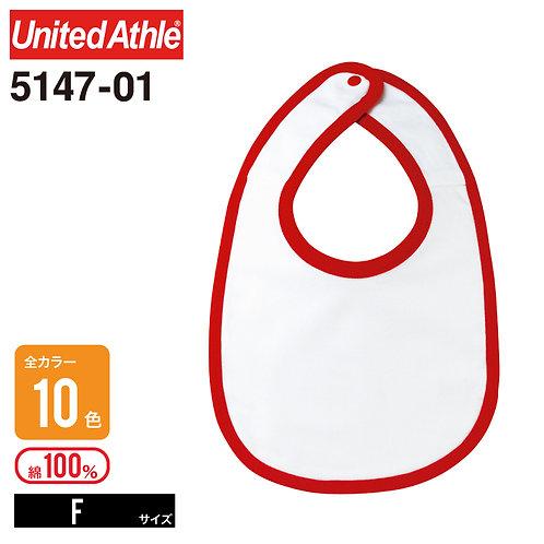 United Athle(ユナイテッドアスレ)   5147-02 5.6オンス ベイビービブ F