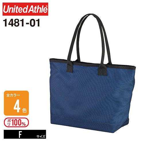 United Athle(ユナイテッドアスレ) | 1481-01 600D ポリエステルトートバッグ F