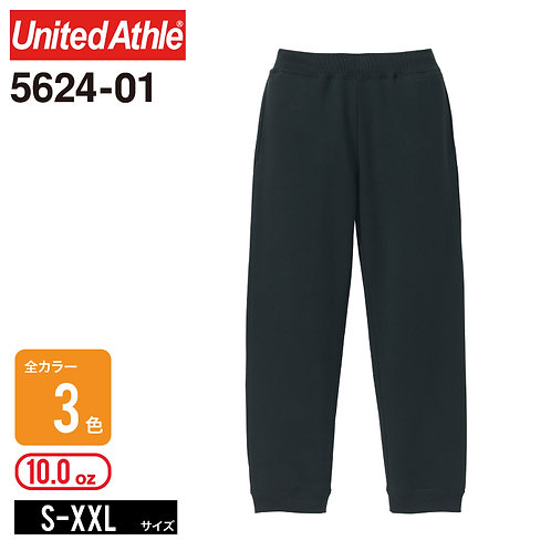 United Athle(ユナイテッドアスレ) | 5624-01 10.0オンス T/Cスウェットパンツ S-XXL