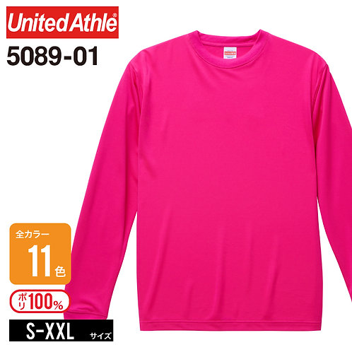 United Athle(ユナイテッドアスレ) | 5089-01 4.7オンス ドライシルキータッチロングスリーブTシャツ(ノンリード) S-XXL