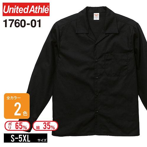 United Athle(ユナイテッドアスレ) | 1760-01 T/C オープンカラー ロングスリーブ シャツ S-5XL