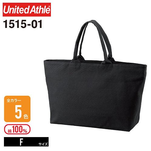United Athle(ユナイテッドアスレ)   1515-01 ヘヴィーキャンバスジップトートバッグ F
