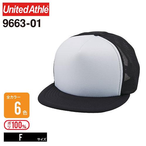 United Athle(ユナイテッドアスレ) | 9663-01 フラットバイザーメッシュキャップ F