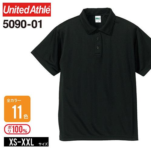 United Athle(ユナイテッドアスレ) | 5090-01 4.7オンス ドライシルキータッチポロシャツ(ローブリード) XS-XXL
