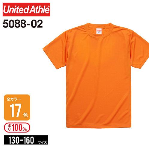 United Athle(ユナイテッドアスレ) | 5088-02 4.7オンス ドライシルキータッチ Tシャツ(ノンブリード) 130cm-160cm