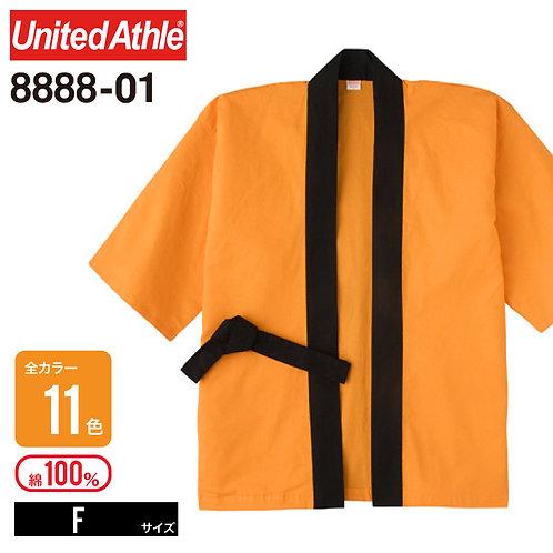 United Athle(ユナイテッドアスレ) | 8888-01 ハッピ F