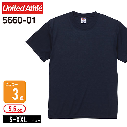United Athle(ユナイテッドアスレ) | 5660-01 5.6オンス ドライコットンタッチ Tシャツ (ノンブリード) S-XXL