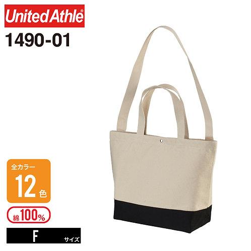 United Athle(ユナイテッドアスレ)   1490-01 ヘヴィーキャンバススイッチングトートバッグ F