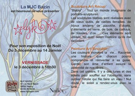 2012-01-02-Galerie_MJC_BAZIN_à_Nancy