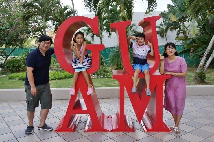 2018 괌 가족 홍보대사 (6).JPG