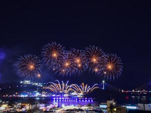 멀티미디어 불꽃축제