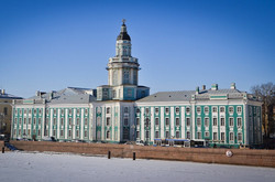 Кунсткамера Санкт-Петербург в снаши дни.