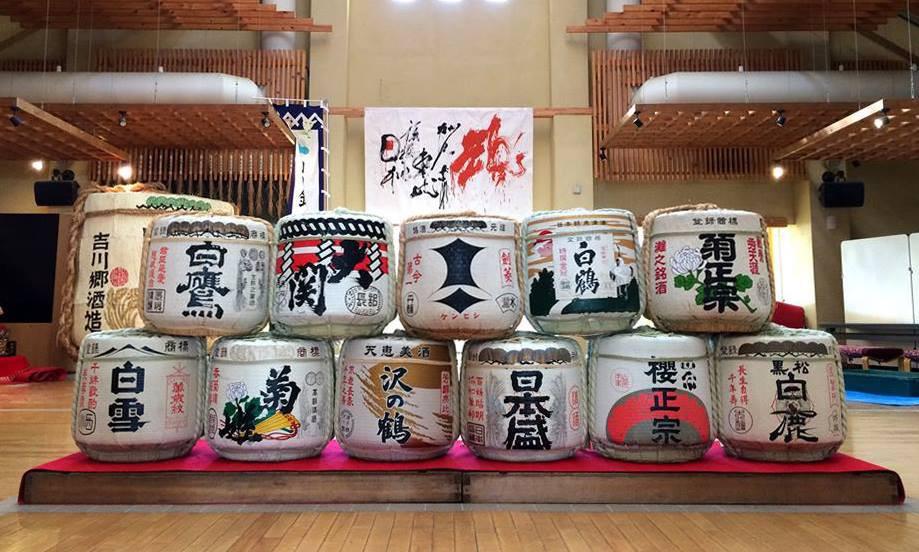 Sake barells
