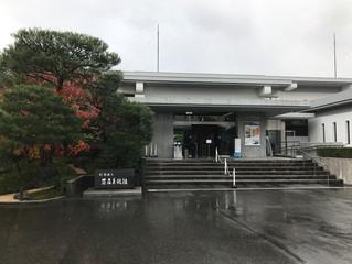 Shimane #2 Art museums