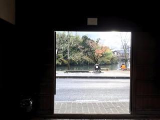 Shimane #3 Matsue