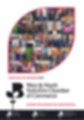 W & N Yorks 20202 cover.jpg