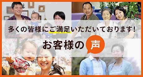 bn_voice_edited.jpg