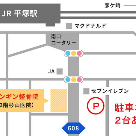 【ドラレコ】九死に一生!最新の交通事故 2020年!