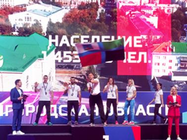 Первый Фестиваль чемпионов Всероссийского физкультурно-спортивного комплекса ГТО